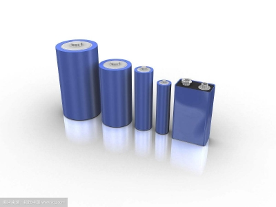 What are the types of batteries?