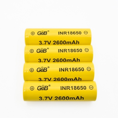 high capacity lithium ion 18650 3.7V 3000mAh rechargeable li-ion power battery
